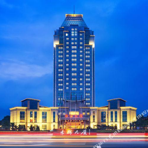 DMEGC 호텔