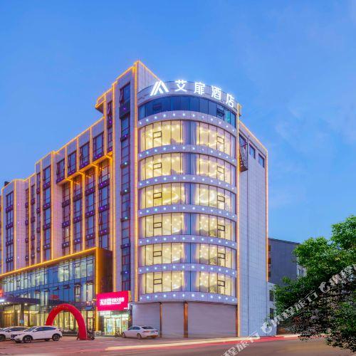 Aifeel Hotel (Zhuanghe Xinhua Road Hongguang Market Store)
