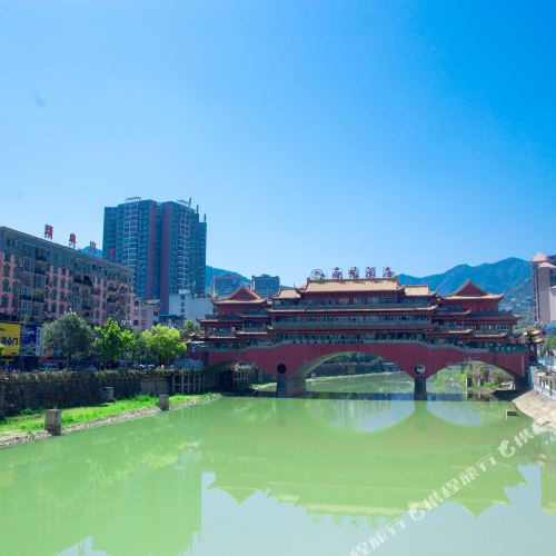 Wanyuan Langqiao Hotel