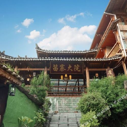 Miaozhai Dayuan Hotel