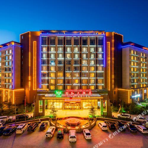 이허 호텔