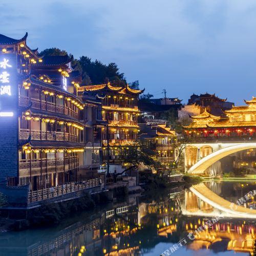 shuiyunjian Inn