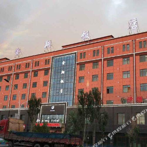 都蘭金翔飯店