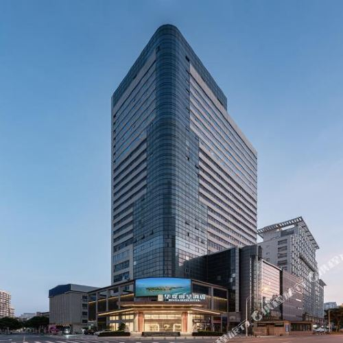 Rezen Hotel Huaxia Xiamen