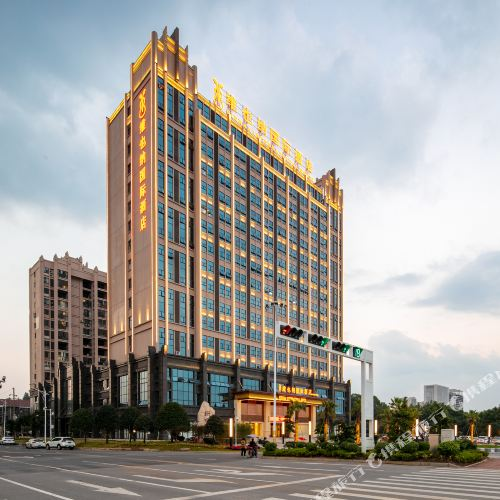 Vienna International Hotel (Liling Lujiang New City, High-speed Railway Station)