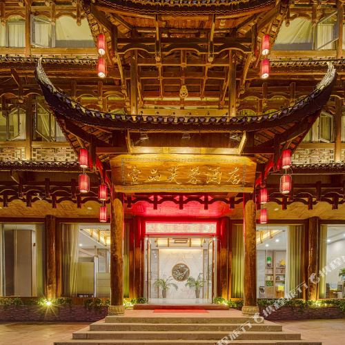 Yipin Furong Hotel