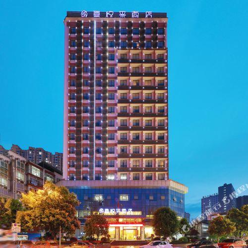 Xiyuelai Hotel