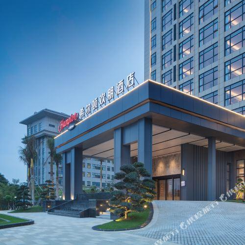 Hampton by Hilton, Qionghai Railway Station