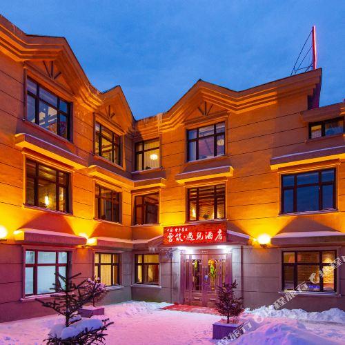 Snow Building Meet Hostel