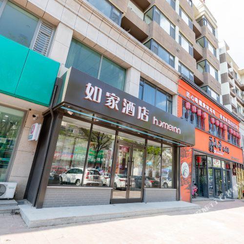 Home Inn (Dandong Fengcheng Fenghuangshan Fenghua Street)