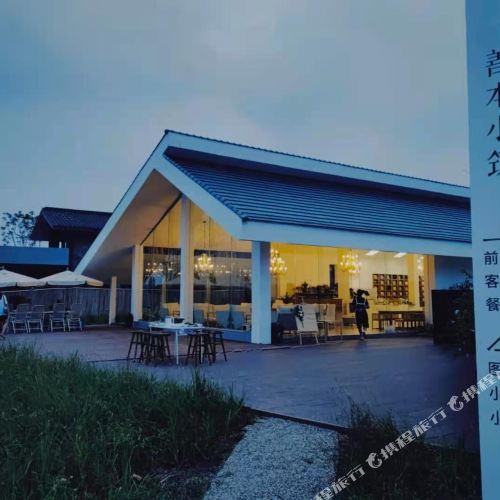 Sammboo Resort