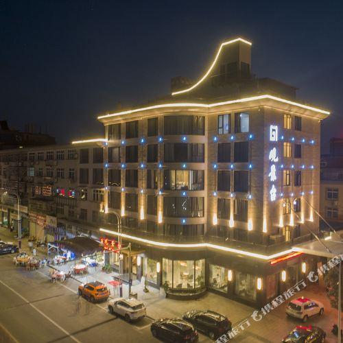 관징타이 호텔