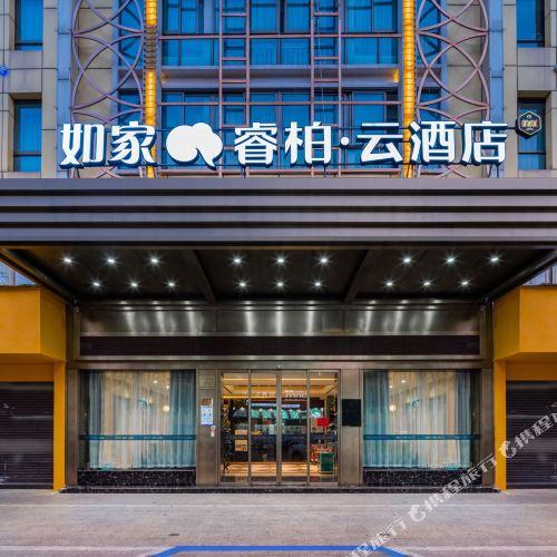 이우 TDIDI 패션 호텔
