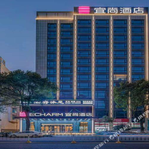 宜尚酒店(湘陰江東中路店)
