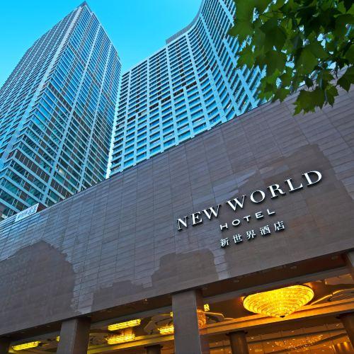 뉴 월드 다롄 호텔