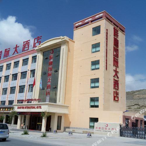 Xiangying International Hotel
