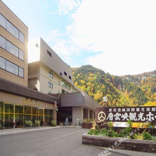 소운쿄 칸코 호텔