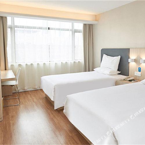 Hanting Hotel (Guyuan Branch)