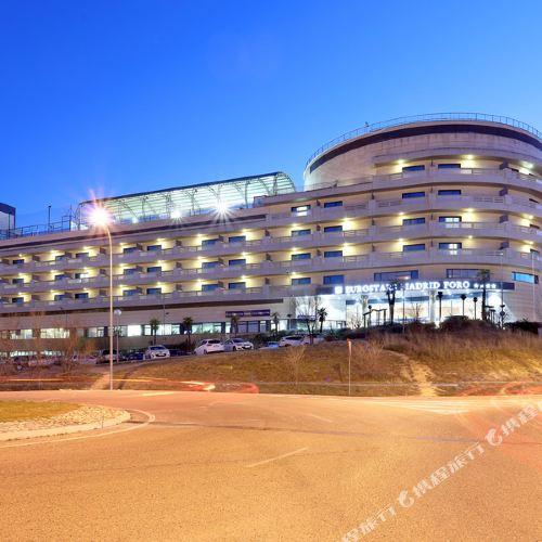馬德里福羅歐洲之星酒店