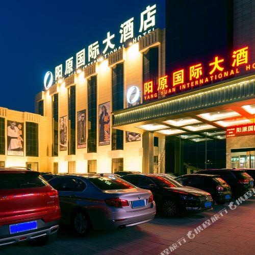 Yangyuan International Hotel