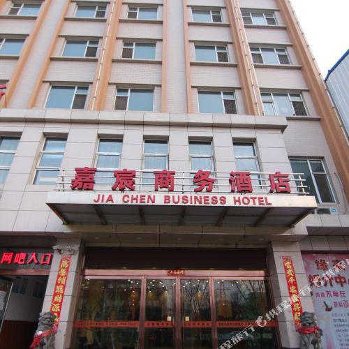 新絳嘉宸商務酒店