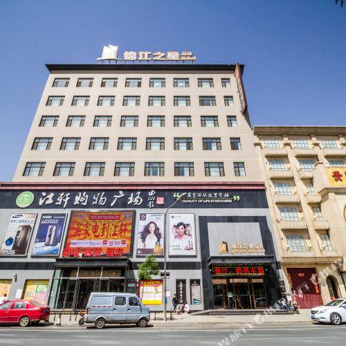 Jinjiang Inn Select (Baiyangdian)