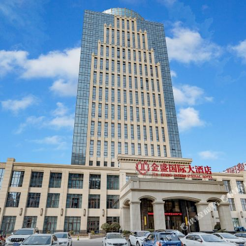 진성 인터내셔널 호텔