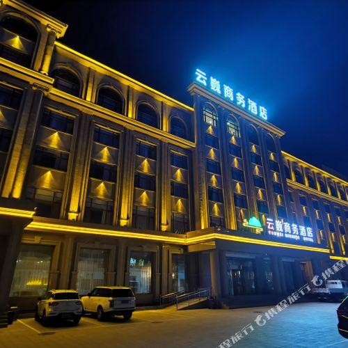 Yunwei Business Hotel
