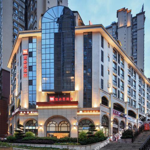 Ibis Hotel (Xuanhan)
