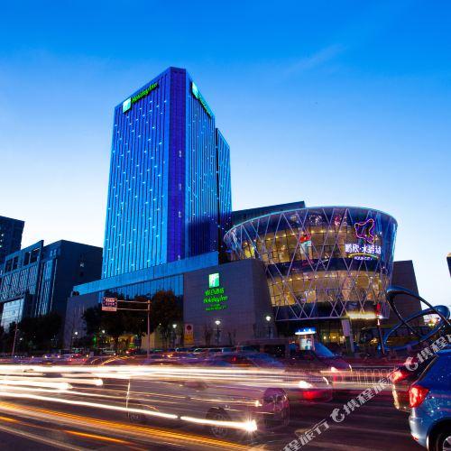 홀리데이 인 톈진 아쿠아 시티