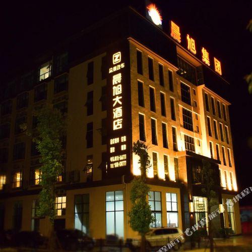 Chenxu Hotel