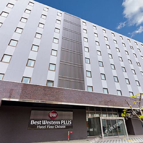베스트웨스턴 플러스 호텔 피노 치토세