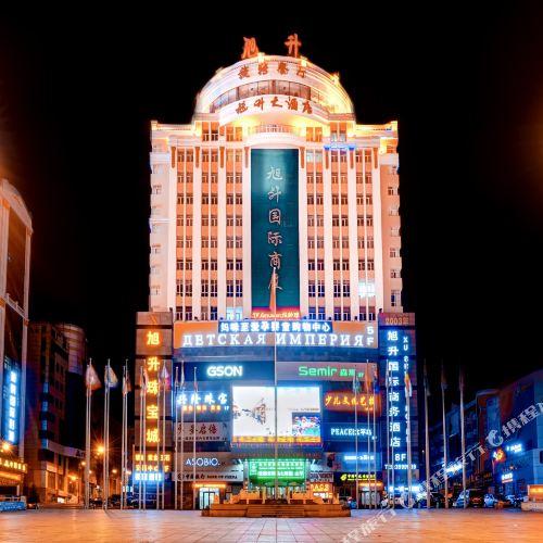 Xusheng International Hotel