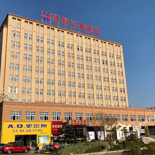 Xianghe Apartment Hotel