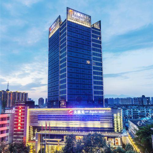 레갈리아 호텔