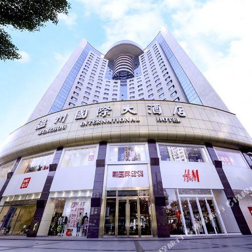 원저우 인터내셔널 호텔