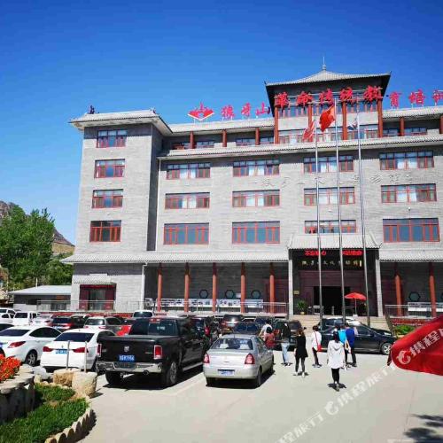Du Fu Hotel