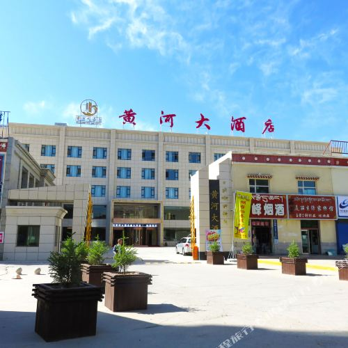 Huanghe Hotel