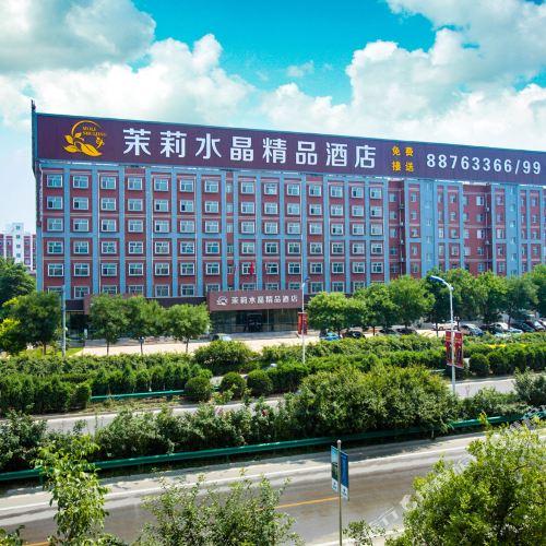 모리 수이징 부티크 호텔 정딩 국제공항 지점