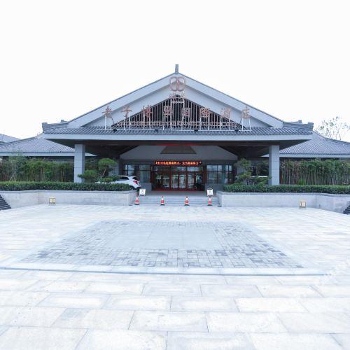 Laozi Boxue International Hotel