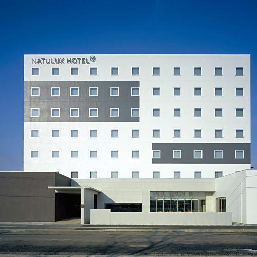 후라노 내츄럭스 호텔