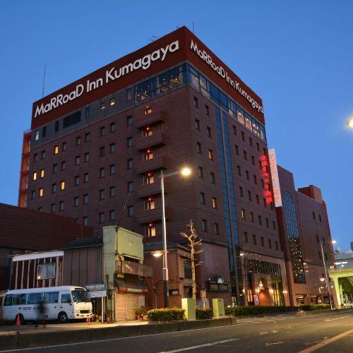 熊谷馬羅德酒店