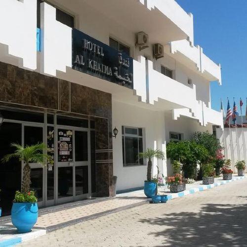 호텔 알 카이마