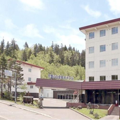 다이세츠잔 시로가네칸코 호텔