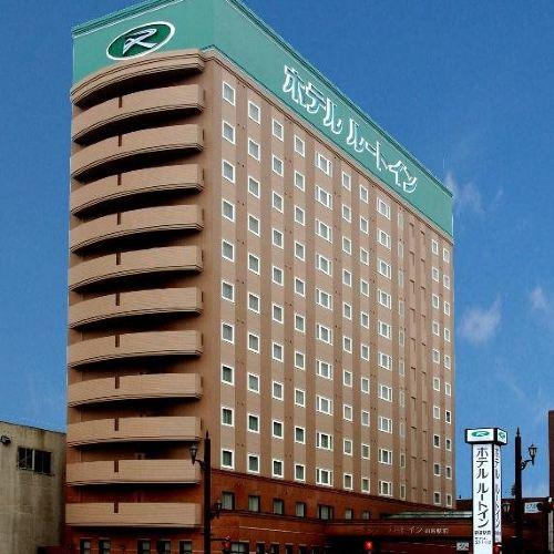 호텔 루트 인 쿠시로 에키매