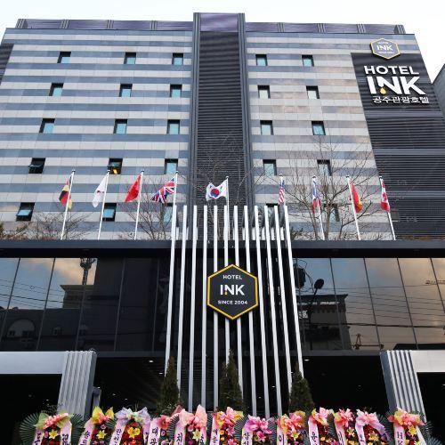 Gongju Ink  Hotel
