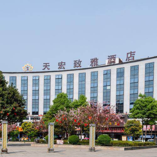 Tianhong Zhiya Hotel Dazhu