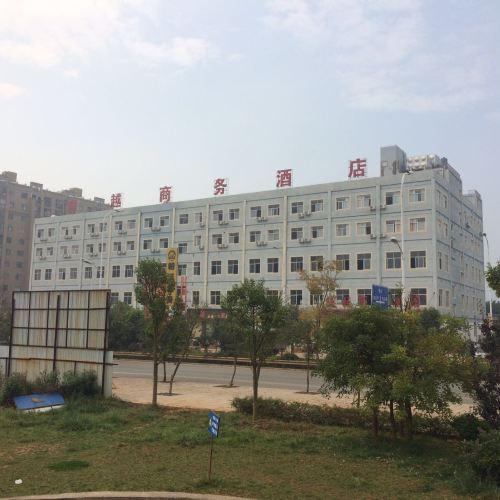 易門騰越商務酒店