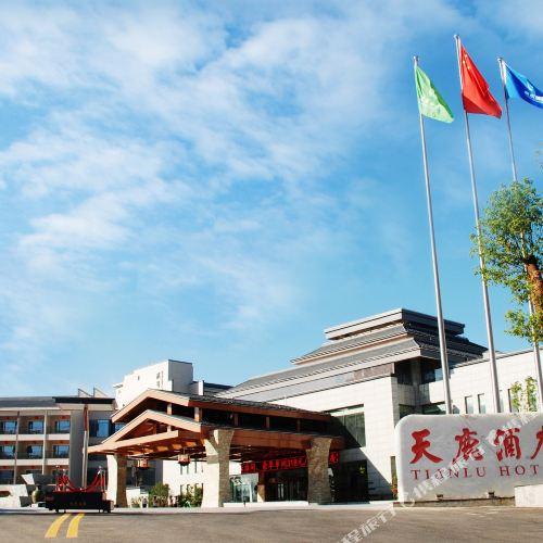 티엔루 호텔