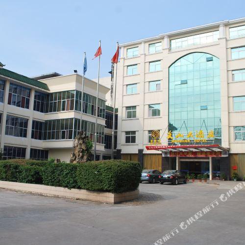 Wenshan Hotel